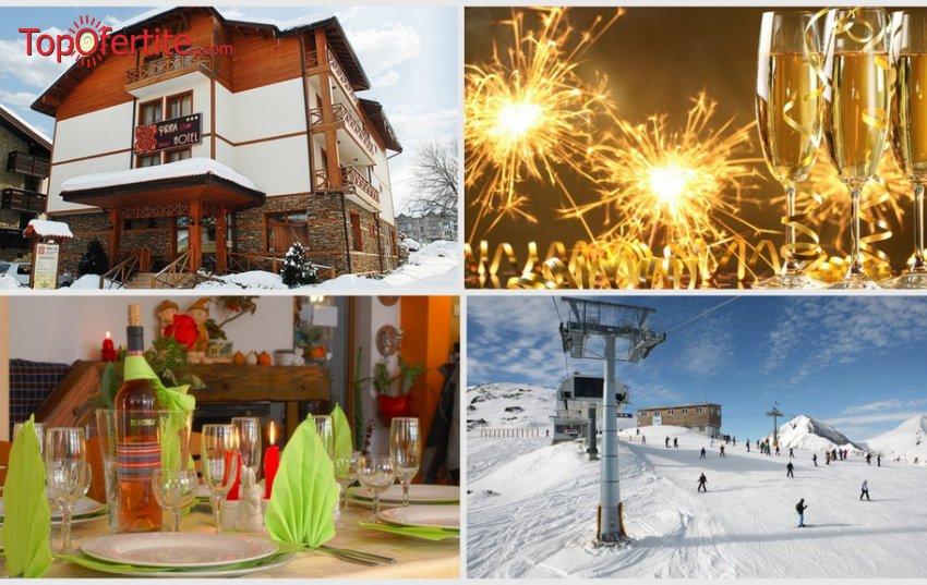 Хотел Пирина клуб Банско за Нова Година! 3,4 или 5 нощувки + закуски, празнична новогодишна вечеря, транспорт до началната станция на лифта, сауна и фитнес на цени от 329 лв. на човек