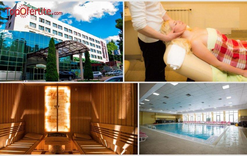 Хотел Здравец Уелнес и СПА 4*, Велинград! Нощувка + закуска, вечеря, 1 балнео процедура, 1 частичен масаж и Уелнес пакет само за 47 лв на човек