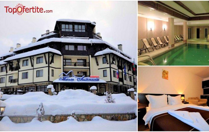 Хотел Мария-Антоанета Резиденс, Банско през Януари! Нощувка на база All inclusive, шатъл бус до/от лифта, басейн и Уелнес пакет на цени от 59 лв на човек