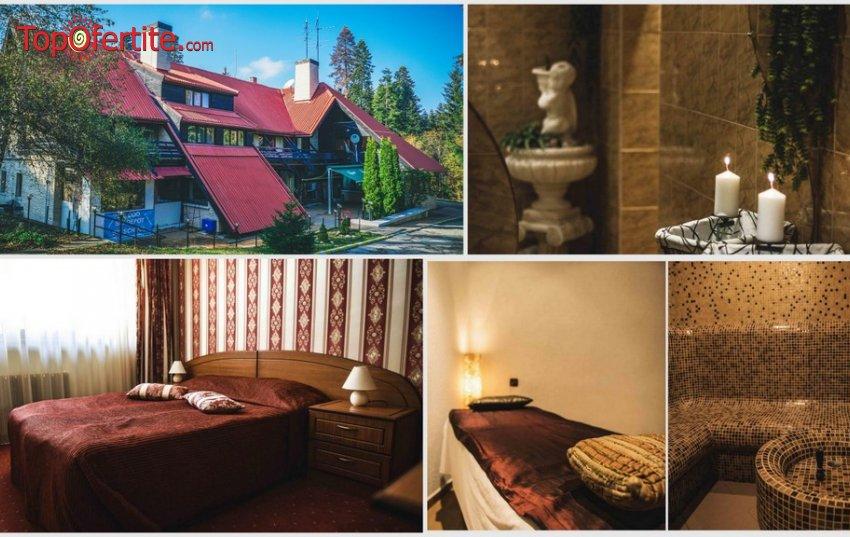Хотел Бреза, Боровец през декември! Нощувка + закуска, сауна, парна баня, леден душ, релакс зона и паркинг за 27 лв. на човек