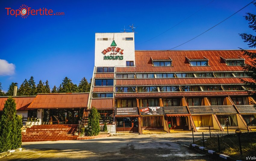 Хотел Мура, Боровец през декември! Нощувка + закуска, басейн, фитнес, паркинг и опция за вечеря само за 27 лв на човек