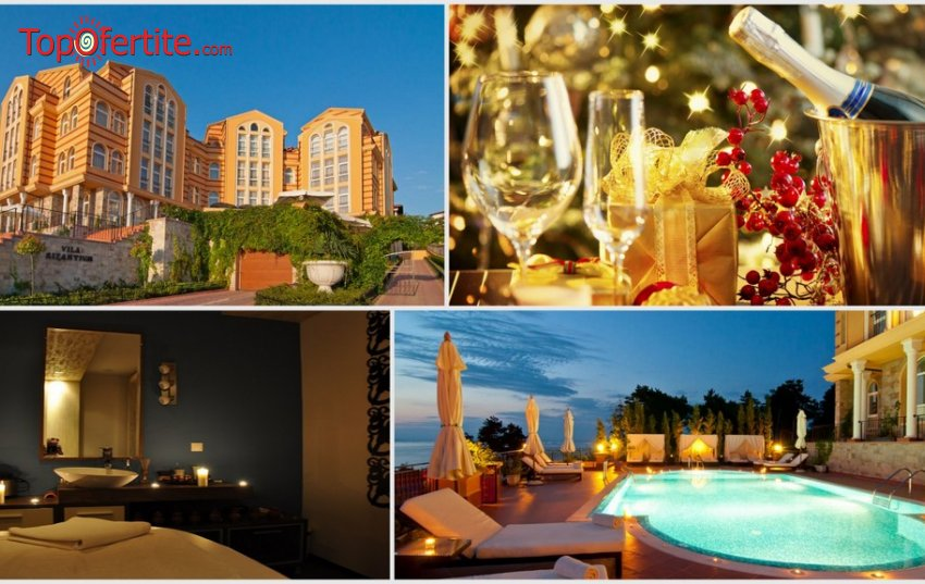 Вила Византия, Созопол за Нова Година! 2 или 3 нощувки в луксозен двуспален апартамент + закуски, вечери, празнична новогодишна вечеря, празничен брънч на 01.01 и Уелнес пакет на цени от 240 лв. на човек
