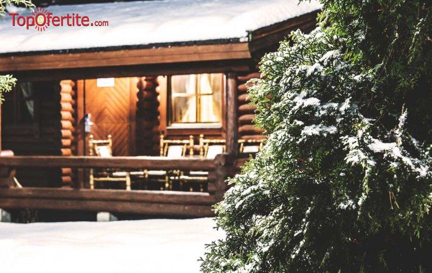 Вилно селище Ягода, Боровец! Наем на луксозна вила за четирима + безплатно ползване на басейн на цени от 104 лв на вечер