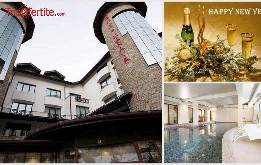 Хотел Марая 3*, Банско за Нова Година! 3 или 4 нощувки + закуски, вечери, една от които празнична новогодишна вечеря и Уелнес пакет на цени от 395 лв. на човек