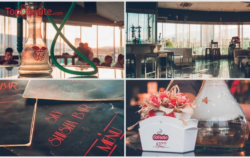 Наем на Sky Shisha Piano Bar! Напълно оборудван пиано-наргиле бар с възможност за собствени напитки, музикална система с музика по избор, DJ и караоке оборудване само за 5 лв. на човек