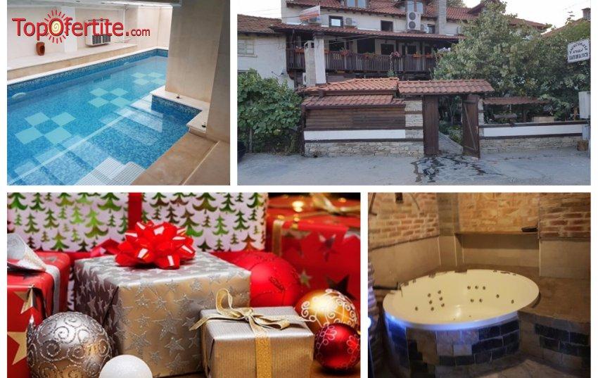 Семеен хотел Алексовата къща, село Огняново - за Коледа! 3 нощувки + закуски, празнични вечери и топъл минерален басейн само за 130 лв