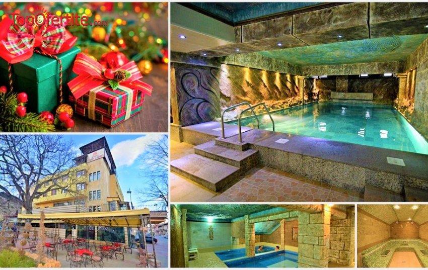 Хотел България 3*, Велинград за Коледа! 3 нощувки + 3 закуски , 3 вечери, едната от които празнична и Уелнес пакет само за 160 лв. на човек