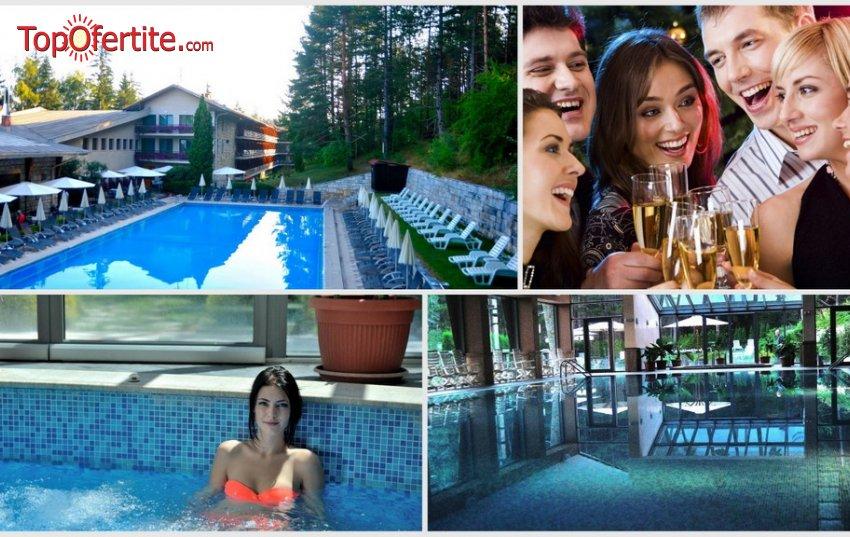 Хотел Велина 4*, Велинград за 8-ми декември! 2 нощувки + 2 закуски, празнична вечеря, 2 минерални басейна, джакузи, парна баня и сауна на цени от 114 лв.