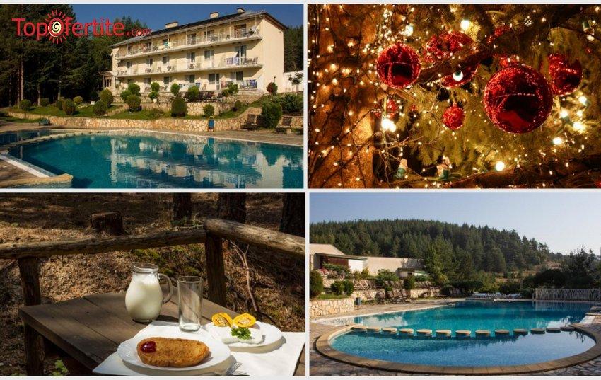 Хотел Зора, Велинград за Коледа! 2 или 3 нощувки + закуски, специални вечери за бъдни вечер и коледа само за 82 лв. на човек