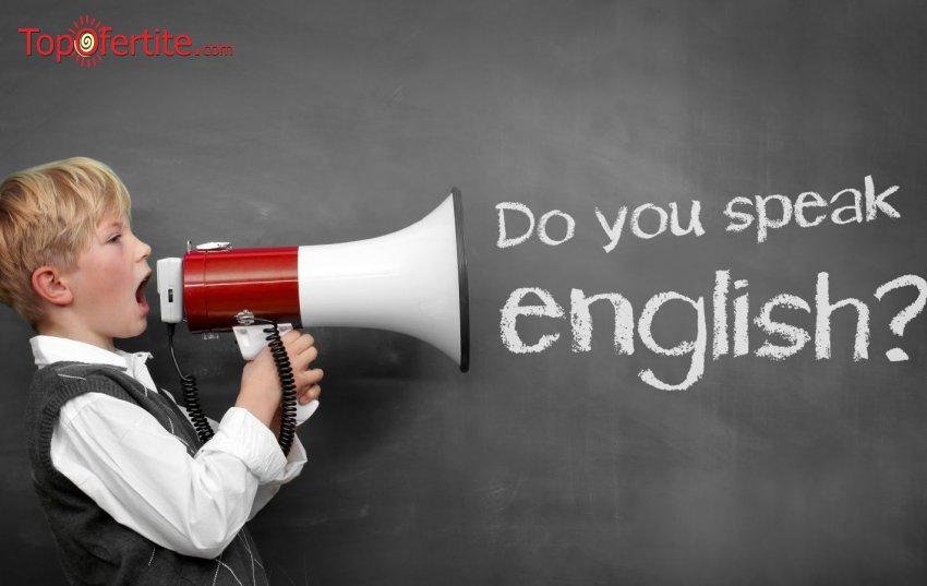 Разговорен курс по английски за завършили ниво А2 или В1 за 79 лв, вместо за 190 лв.