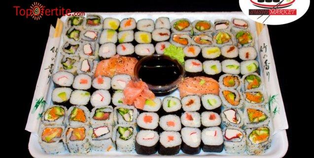 Суши сет от 72 уникално вкусни хапки от Суши Маркет само за 23,90 лв вместо за 45,90 лв