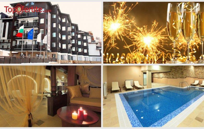 Хотел Роял Парк и SPA 4*, Банско за Нова година! Нощувка + изхранване на база, All inclusive, закуска и вечеря или само закуска и Уелнес пакет на цени от 101 лв. на човек