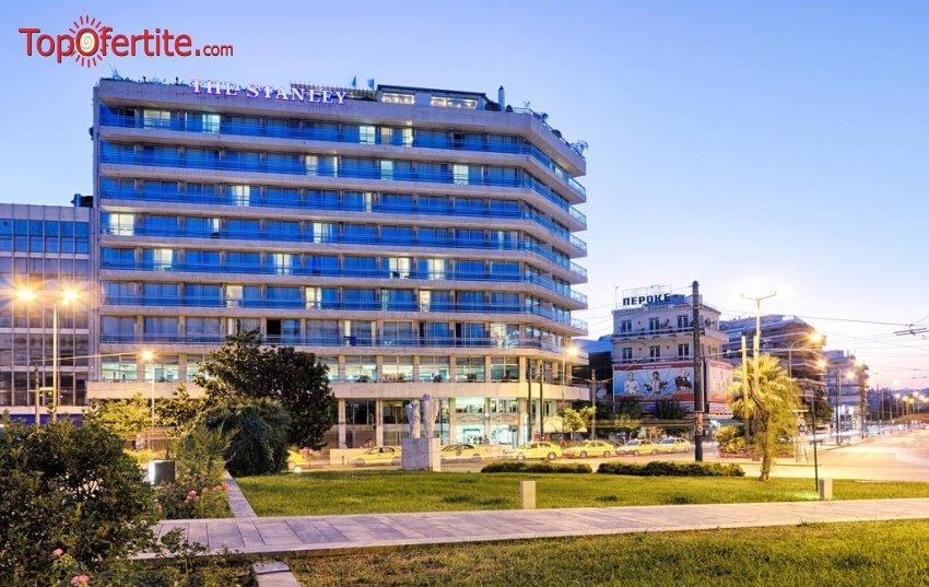 Хотел Stanley 4*, Атина, Гърция за Нова Година! 3 нощувки + закуски и Гала вечеря + безплатно дете до 11,99г. на цени от 318 лв на човек