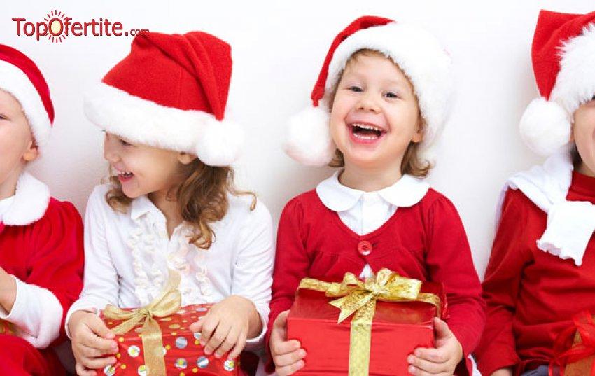 Коледно или новогодишно тържество 3 часа за 10 деца и 15 възрастни + аниматор, менюта, покани, балони, украса и възможност за посещение на Дядо Коледа и Снежанка, фотограф от Детски Клуб Аристокотките само за 298 лв