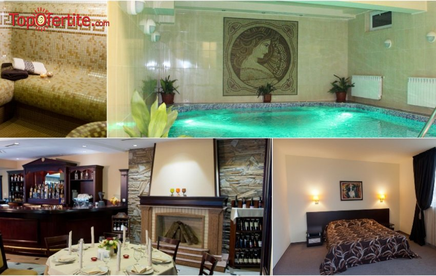 Релакс хотел Астреа 3*, Хисаря през Декември! Нощувка + закуска, вечеря и Уелнес пакет на цени от 49.90 лв. на човек
