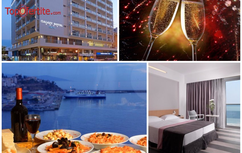 Airotel Galaxy Hotel 4*, Кавала, Гърция за Нова година! 3 нощувки + закуски, вечеря, празнична Новогодишна вечеря + неограничена консумация на вино на цени от 367 лв на човек