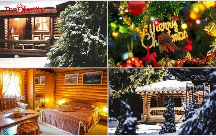 Вилно селище Ягода, Боровец - за Коледа! Наем на луксозна вила за четирима + опция за празнична вечеря на цени от 125 лв на вечер