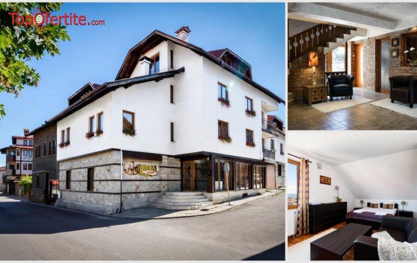 Новооткритият Хотел Campanella 3*, Банско! Нощувка + богата БИО закуска, безплатен интернет, DVD и кабелна телевизия само за 45 лв на човек