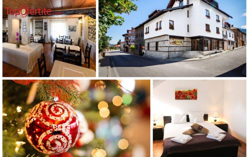 Бутик хотел Кампанела 3*, Банско - за Коледа! 2 или 3 нощувки + закуски, празнични вечери и сауна на цени от 191 лв на човек