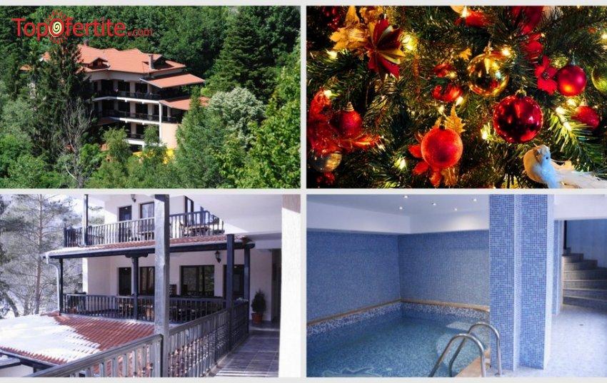 Хотел Илинден, Шипково до Троян за Коледа! 3 нощувки + закуски,, вечери, едната от които празнична с DJ програма и Уелнес пакет за 180 лв.
