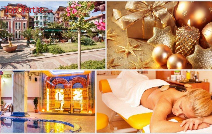 Хотел Сейнт Джордж, Поморие за Нова година! 2 или 3 нощувки + закуски, Новогодишен брънч на 1 януари и Уелнес пакет на цени от 157 лв.
