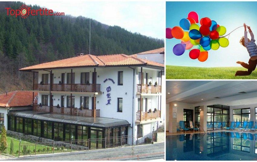 Хотел Фея, село Чифлик - Междусрочна ваканция! 3 нощувки + закуски, вечери, вътрешен минерален басейн и СПА пакет на цени от 187,50 лв.
