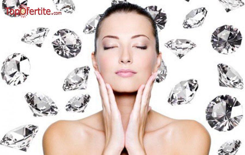 Диамантено Микродермабразио за лице + Хиалуронова маска и Подарък тонизиращ масаж на лицеот Beauty Studio Mom´s Place само за 13,50 лв. вместо за 30 лв.
