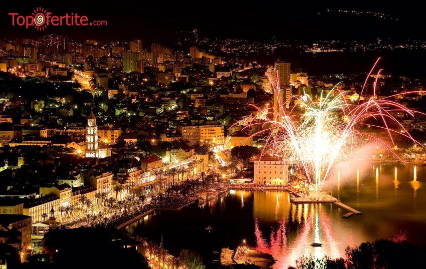 Нова Година в Белград! 3-дневна екскурзия + 2 нощувки със закуски, 1 гала празнична вечеря с неограничена консумация на алкохол и музика на живо само за 349 лв.