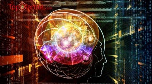"""Научете повече за себе си! Анализ """"Матрица на Питагор"""" от Human Design със или без изчисляване на асцендент и луна в хороскопа или нумерологичен анализ на цени от 15 лв, вместо за 55 лв"""