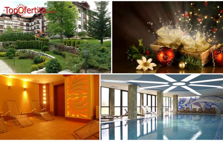 Хотел Уинслоу Инфинити 3*, Банско за Коледа! 3 нощувки + закуски, вечери, опция за коледен обяд и Уелнес пакет само за 252 лв на човек