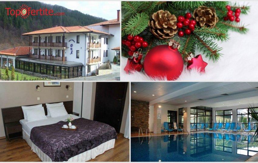 Хотел Фея, село Чифлик за Коледа! 3 или 4 нощувки + закуски, вечери, празнична вечеря с DJ на 25.12 и СПА пакет на цени от 217,50 лв.