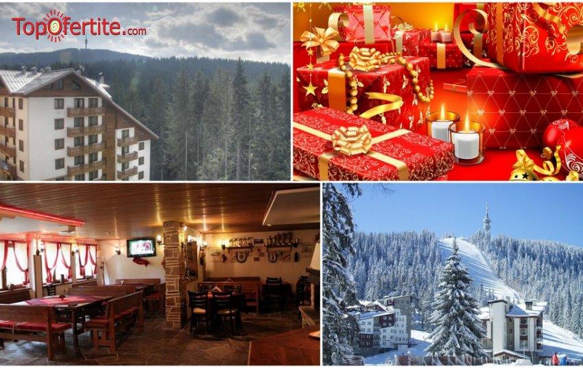 Хотел Невада, Пампорово за Коледа! Нощувка в студио или апартамент за двама + закуска и безплатен гардероб за ски на цени от 81 лв