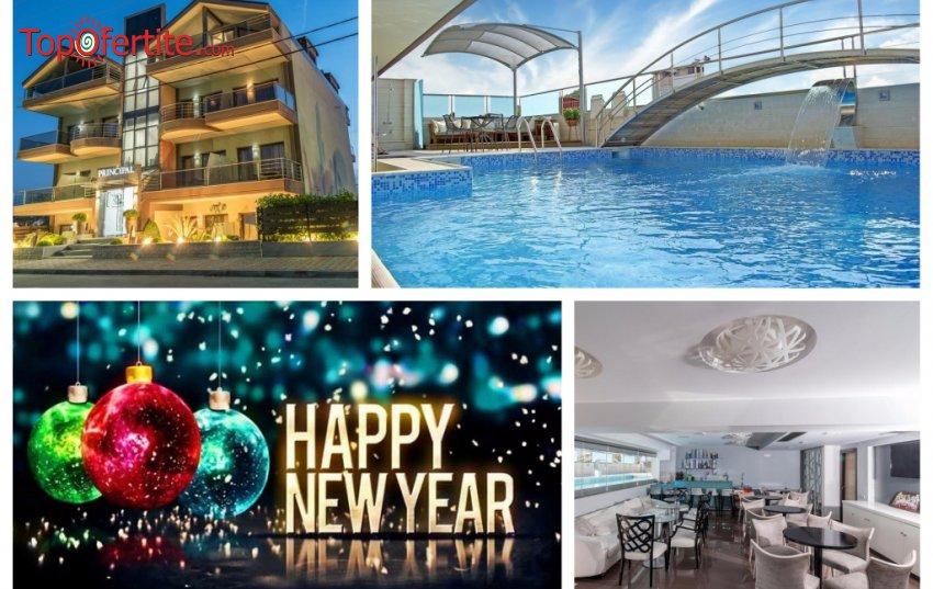 Хотел Principal 3*, Катерини, Пиерия, Гърция за Коледа и Нова година! 3 нощувки за двама + закуски и вечери с опция за новогодишна вечеря  за 462,40 лв