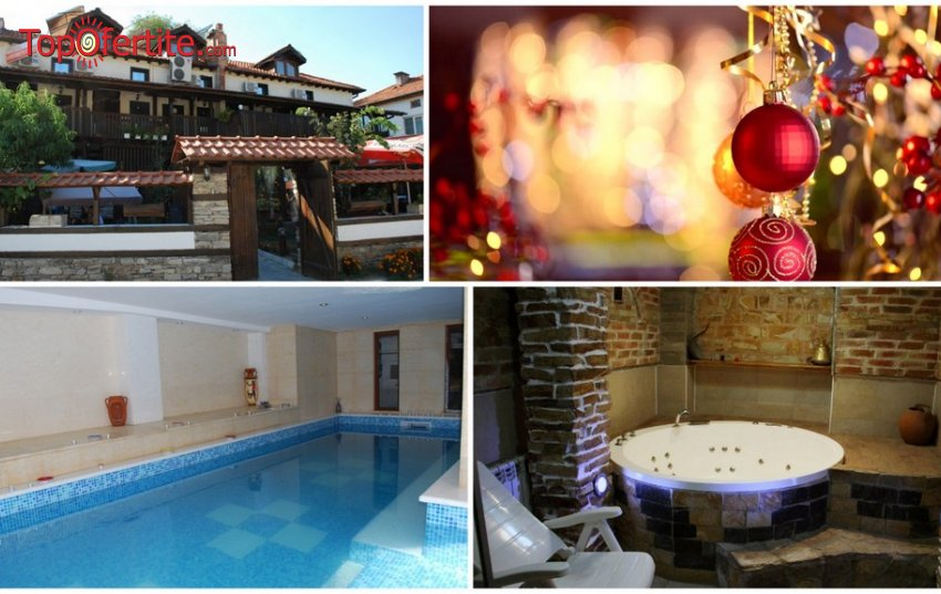 Семеен хотел Алексовата къща, село Огняново за Нова Година! 3 нощувки + закуски, празнична вечеря с жива музика и заря и топъл минерален басейн само за 329 лв на човек