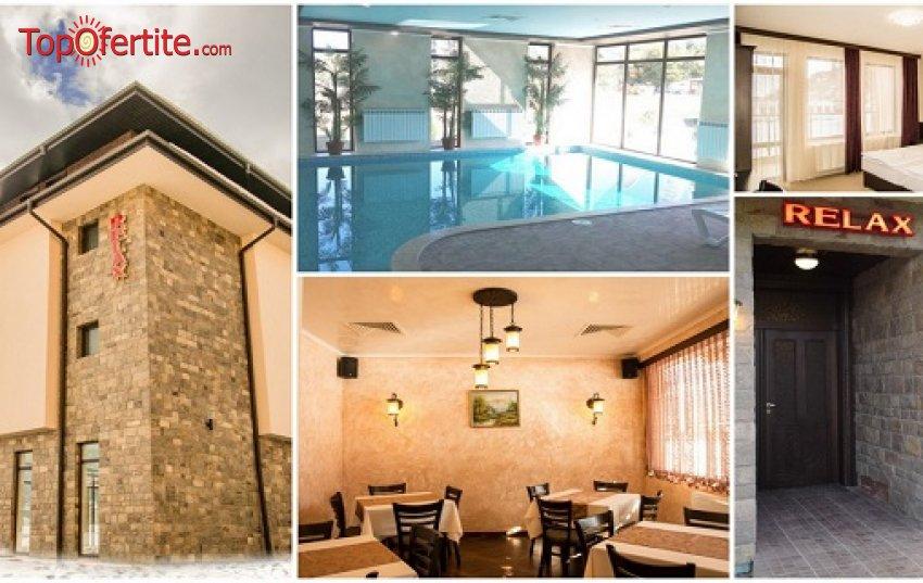 Хотел Релакс, Велинград през лятото! Нощувка със закуска и опция с вечеря + Уелнес пакет на цени от 39 лв на човек