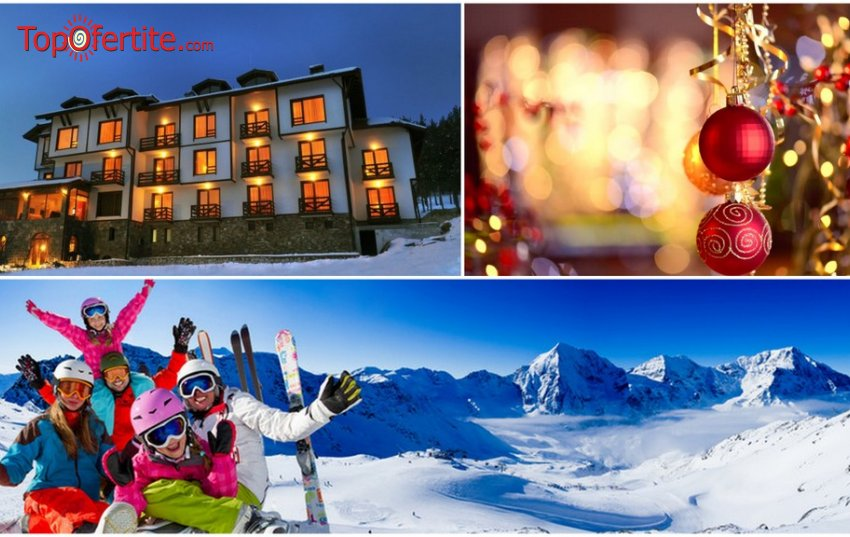 Хотел Друм, Добринище за Коледа! 2 или 3 нощувки + закуски и празнична вечеря на цени от 70 лв. на човек