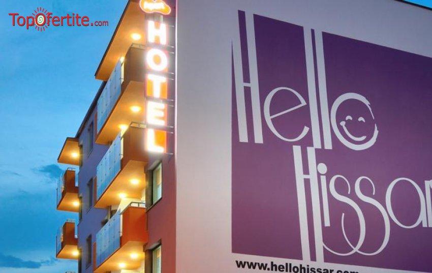 Хотел Хелоу Хисар, Хисаря за Уикенда! 2 нощувки в студио + вечери в ресторант Чинар само за 80 лв. на човек