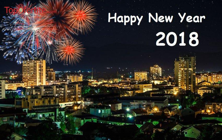 2-дневна екскурзия за сръбската Нова година в Лесковац (13.01.2018)! Нощувка + закуска, празнична Новогодишна вечеря с неограничена консумация на напитки и жива музика + посещение на Ниш само за 129 лв на човек