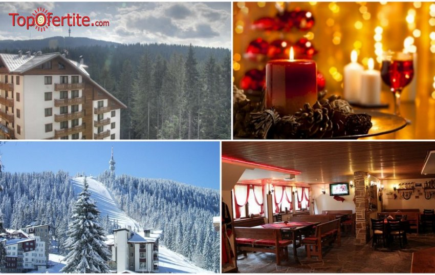 Хотел Невада, Пампорово за Коледа! Нощувка в студио или апартамент за Двама + закуска, вечеря и безплатен гардероб за ски на цени от 111 лв