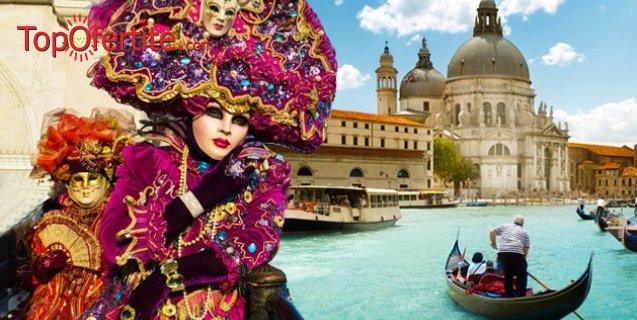"""5-дневена екскурзия за карнавала """"Полетът на ангела"""" във Венеция + 3 нощувки, 3 закуски и транспорт само за 195 лв."""