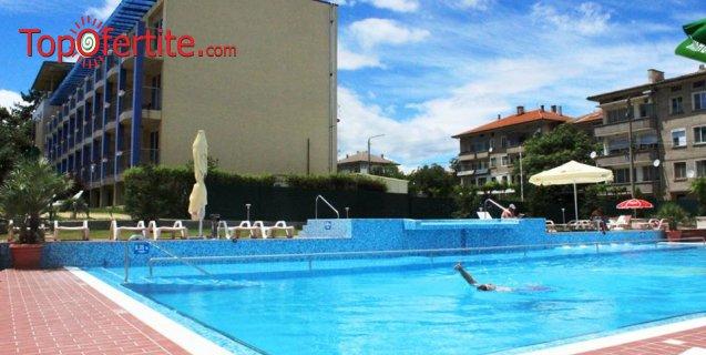 Релакс хотел Астреа 3*, Хисаря! Нощувка на база All inclusive light + топъл минерален басейн и СПА пакет на цени от 44 лв на човек