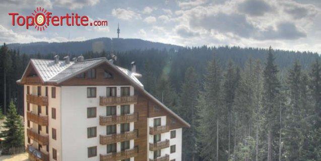 Хотел Невада, Пампорово! Нощувка в студио или апартамент + закуска, опция за вечеря, безплатнен гардероб за ски на цени от 29,45 лв на човек