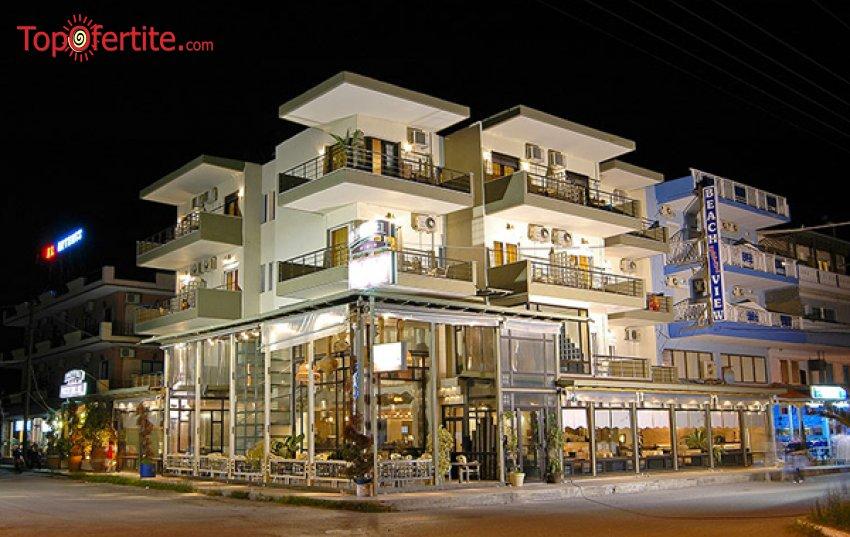 Porto del Sol Hotel 3*, Катерини, Гърция, РАННИ ЗАПИСВАНИЯ! Нощувка + закуска на цени от 38,40 лв на човек