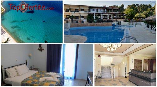 Хотел Makednos, Никити, Халкидики, Гърция, РАННИ ЗАПИСВАНИЯ! Нощувка + закуска и ползване на басейн на цени от 31,10 лв. на човек