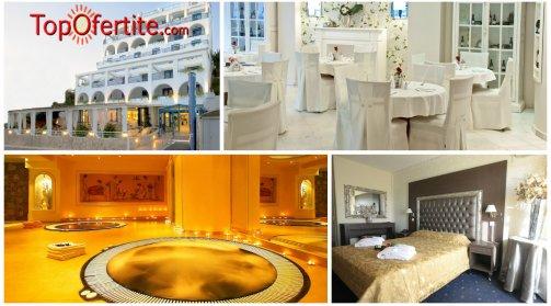 РАННИ ЗАПИСВАНИЯ! Хотел Secret Paradise 4*, Халкидики, Гърция! Нощувка + закуска и басейн на цени от 48 лв на човек