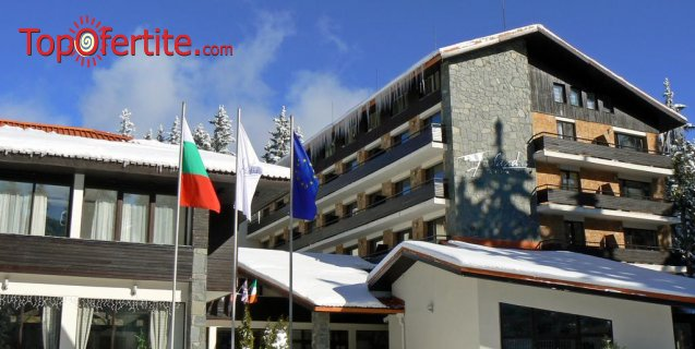 Хотел Финландия 4*, Пампорово! Нощувки + закуски, вечери, басейн, фитнес и безплатен транспорт до пистите за 48 лв на човек