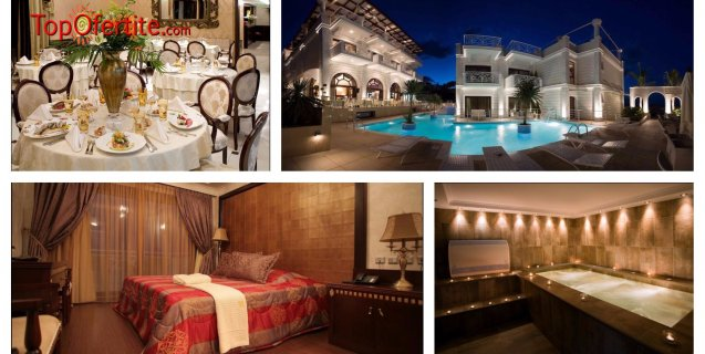 Хотел Royal Palace Resort & Spa 4*, Пиерия, Гърция, РАННИ ЗАПИСВАНИЯ! Нощувка + закуска, вечеря, басейн и безплатно дете до 11,99г. на цени от 57,60лв. на човек