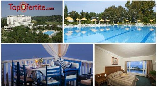 Халкидики, Гърция РАННИ ЗАПИСВАНИЯ хотел Athos Palace 4*! Нощувка + закуска, вечеря, басейн и безплатно дете до 11,99г. на цени от 54,70 лв. на човек