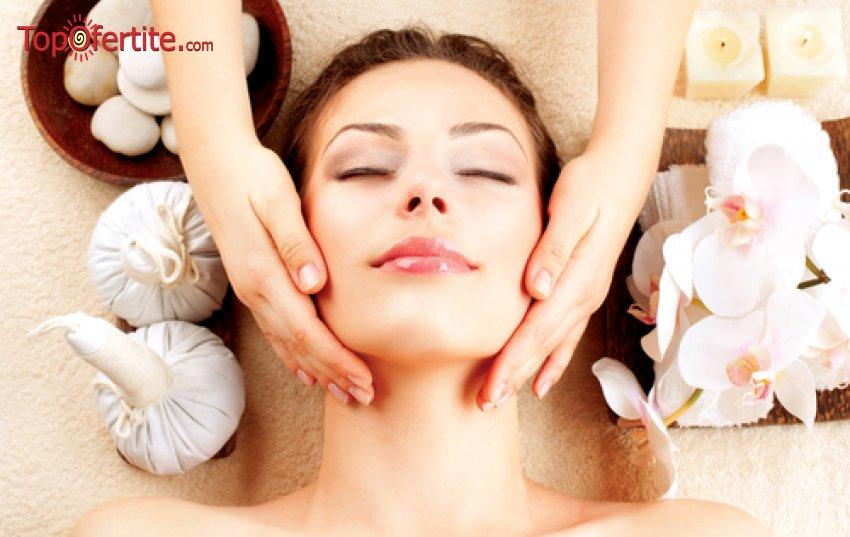 Дълбоко почистване на лице +  подарък Точков Масаж на лице за 11,90 лв. от Beauty Studio Mom´s Place