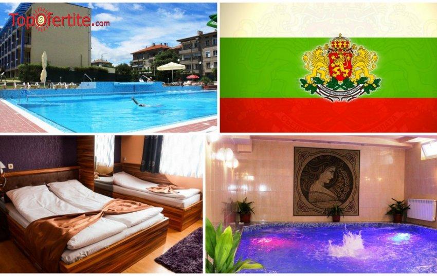 Релакс хотел Астреа 3*, Хисаря за 3-ти Март! 3 нощувки на база All Inclusive light + топъл минерален басейн, ДЖ на 3-ти март и СПА пакет на цени от 177 лв. на човек